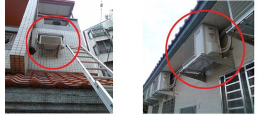 (A)(B)室外機安裝在懸空的牆壁上,導致維修人員沒有足夠的維修空間