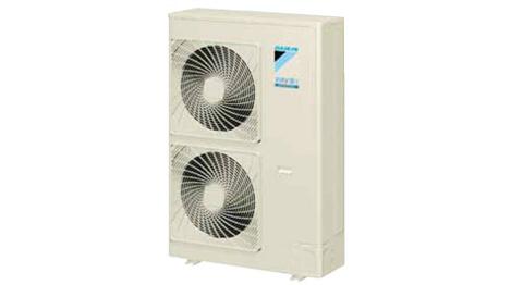 空調節能省大金,適用小型化住辦,選擇VRV III-S中央空調系統