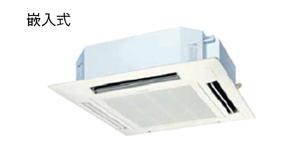全方吹商用空調設備,選擇DAIKIN大金空調商用變頻空調系統