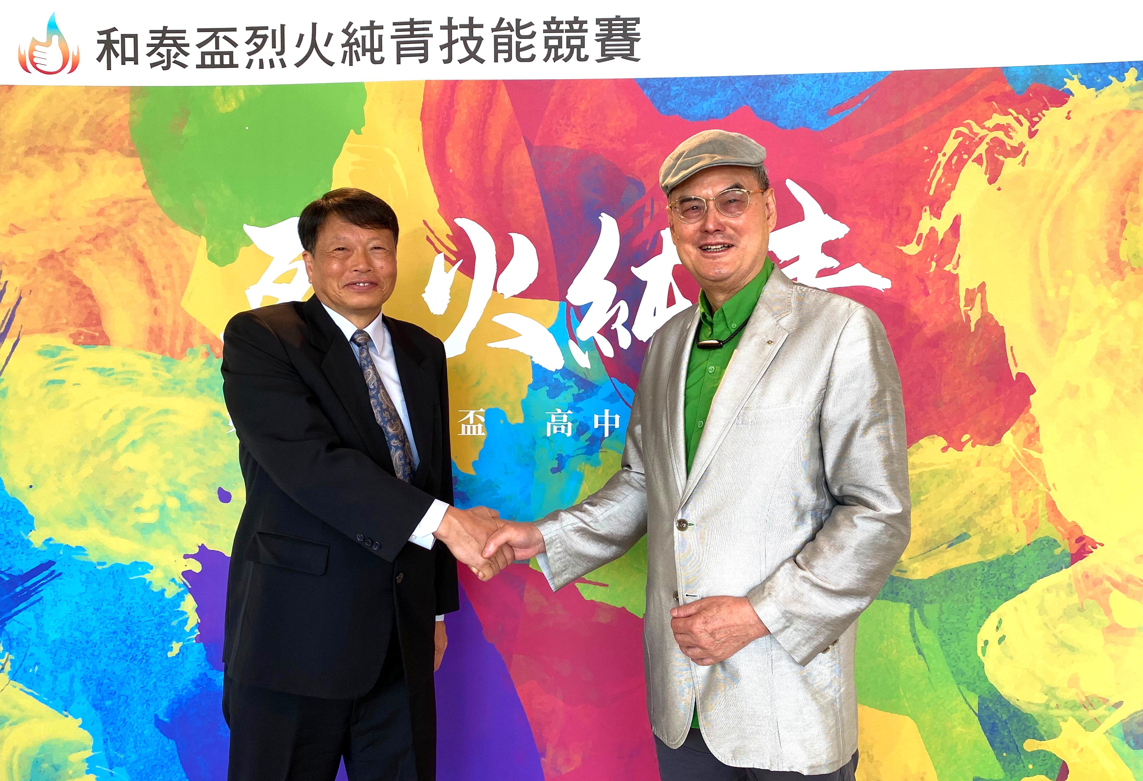 和泰盃烈火純青技能競賽_黃志誠董事長(左)及蘇一仲董事長(右)