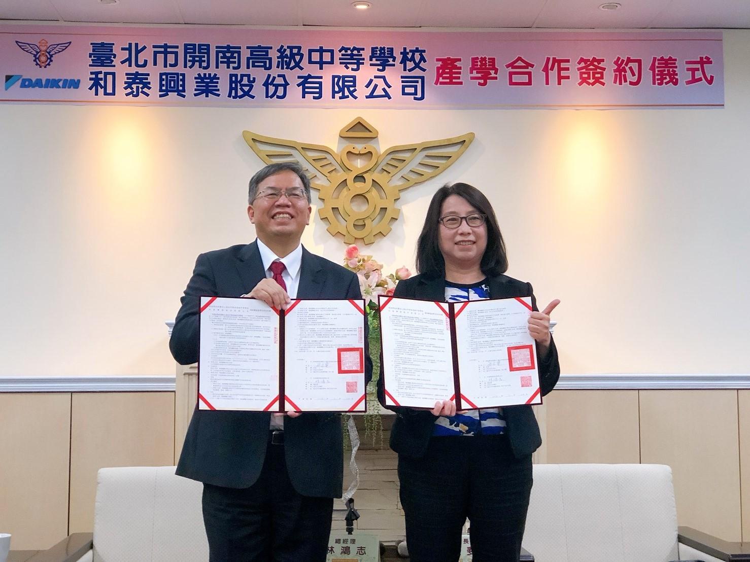 和泰大金空調總經理林鴻志(左)與開南高中校長邢文斐於產學合作簽約合影。