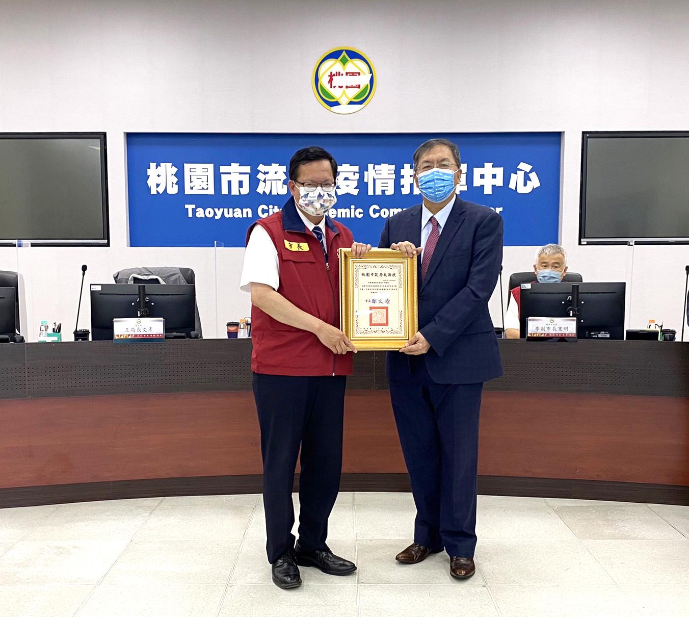 桃園市長鄭文燦(左)致贈感謝狀給和泰興業,由總經理林鴻志(右)代表接受。